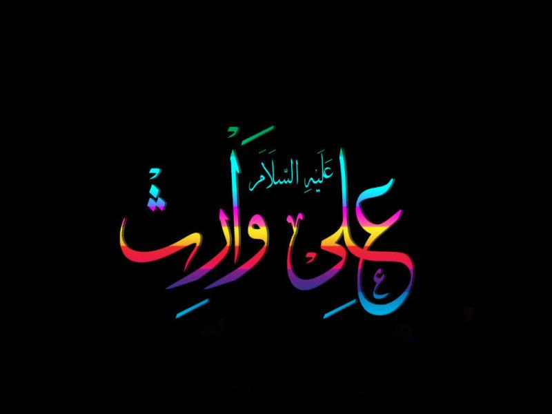 Kun Fa Ya Kun A Sufi Song dedicated to Hazrat Nizamuddin