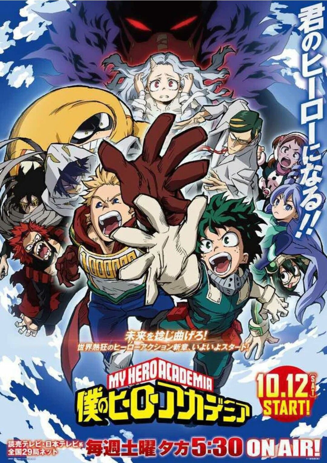 Pin by Erasermic4ever on My hero academia My hero academia manga 1080x1527