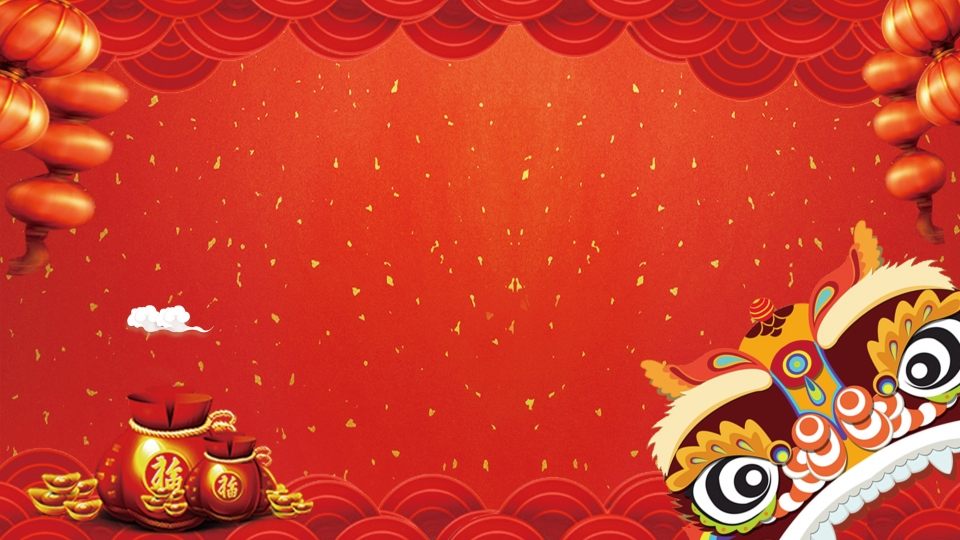 2019 Chinese New Year Lion Dance Background Lantern China Red 960x540