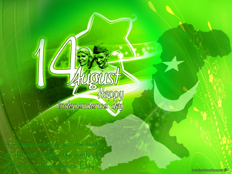 How to set New Pakistan Independence Day Wallpaper 2012 wallpaper on 800x600