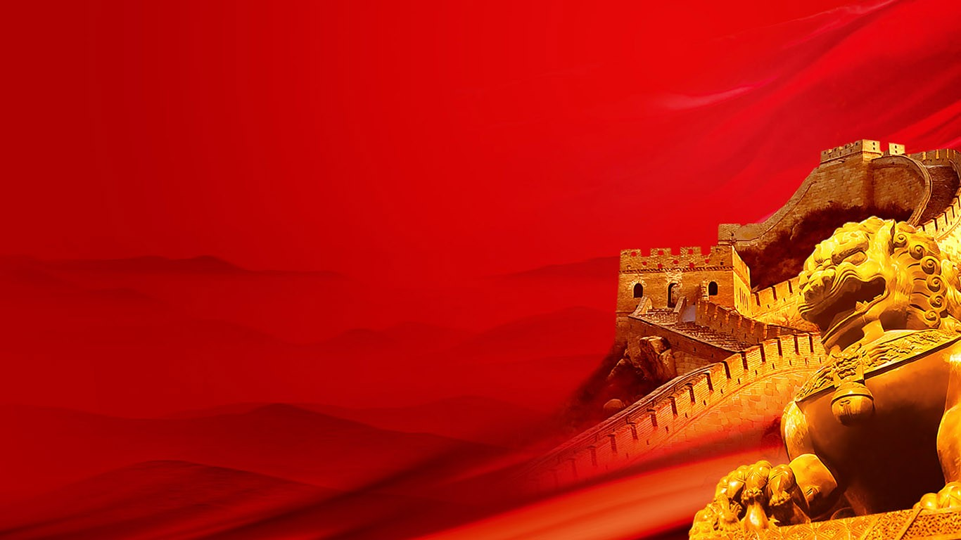 Red Chinese Wallpaper HD Wallpapers Lovely 1366x768