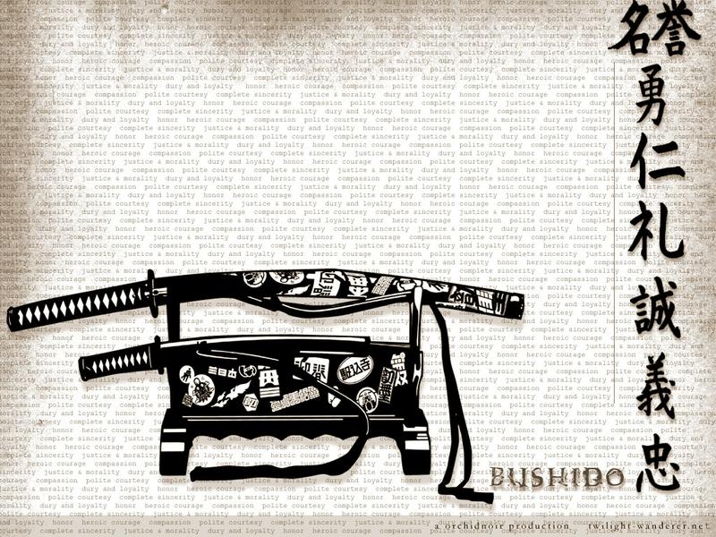 Wallpapers Samurai Bushido Code 1280 X 800 47 Kb Png HD Wallpapers 800x600