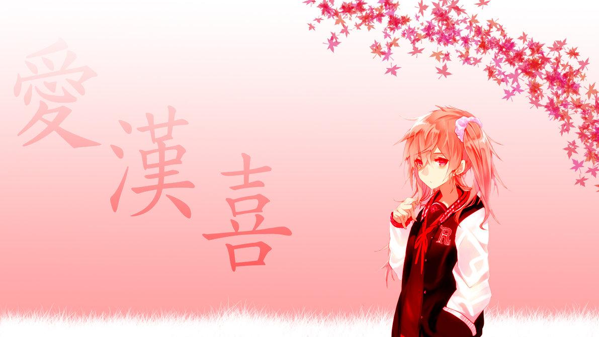 Anime Wallpaper by Anguyen97 1191x670