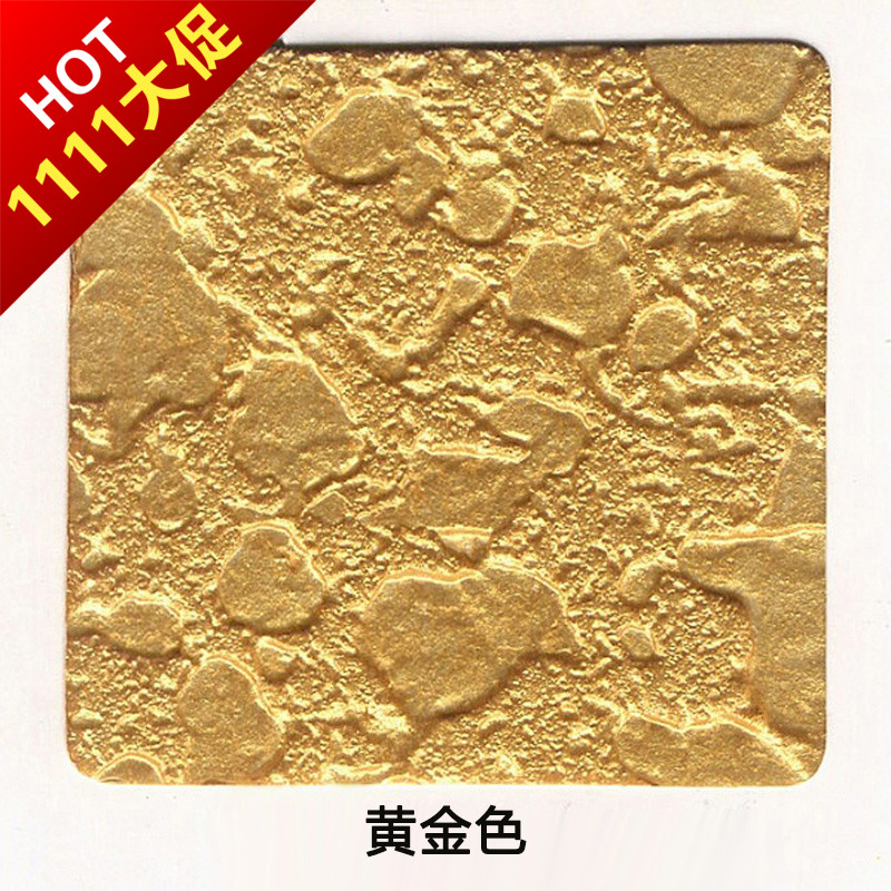 Symphony liquid paint wallpaper paint liquid wallpaper diatom mud 800x800