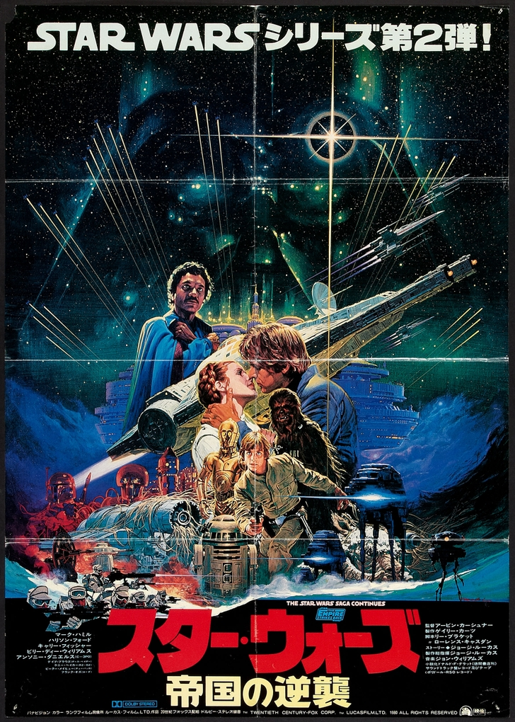 star wars movies poster 1776x2490 wallpaper Movie movie posters HD 728x1020