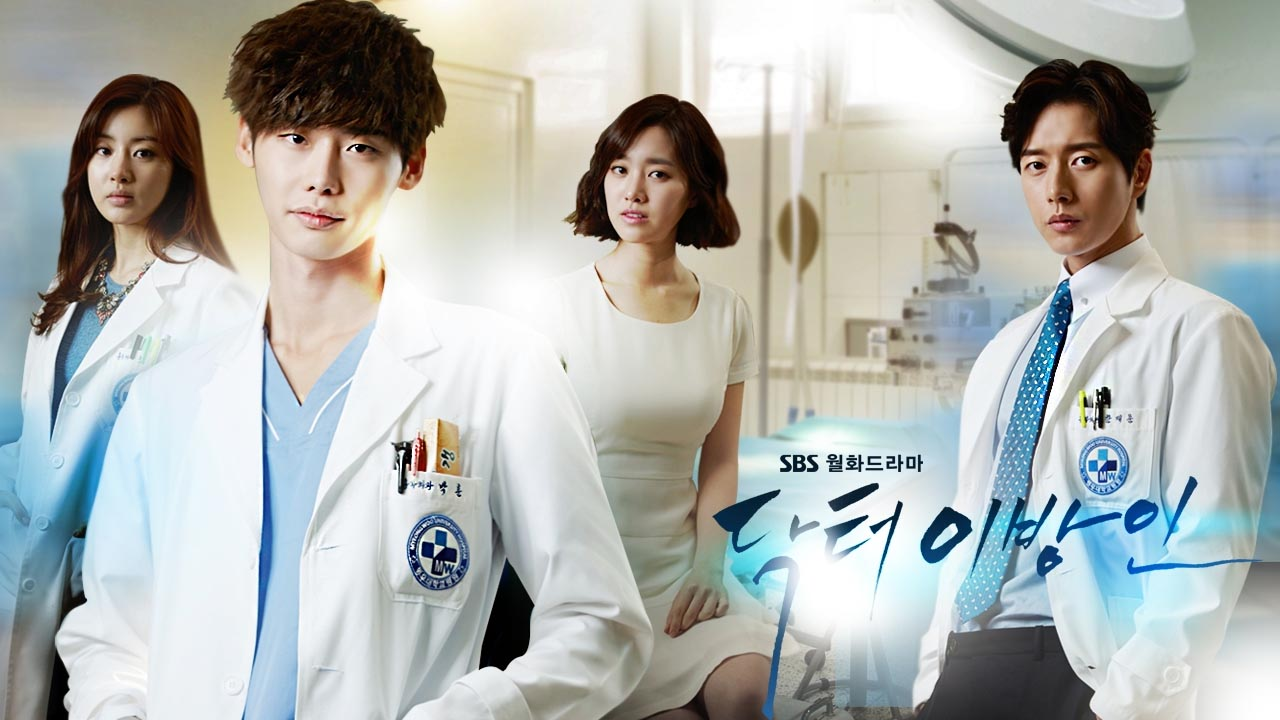 Doctor Stranger   Korean Dramas Wallpaper 37001109 1280x720