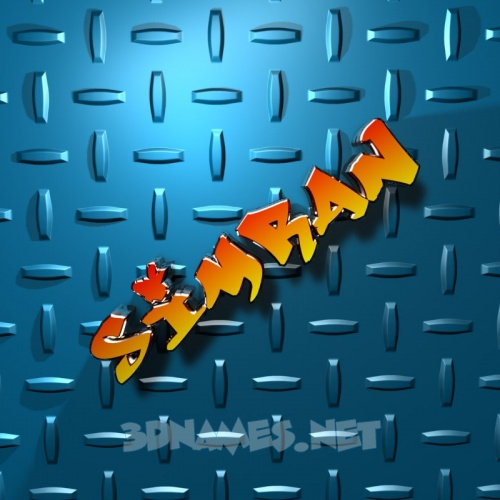 Rukhsar stylish names and wallpapers wallpapersafari - Animesh wallpaper ...