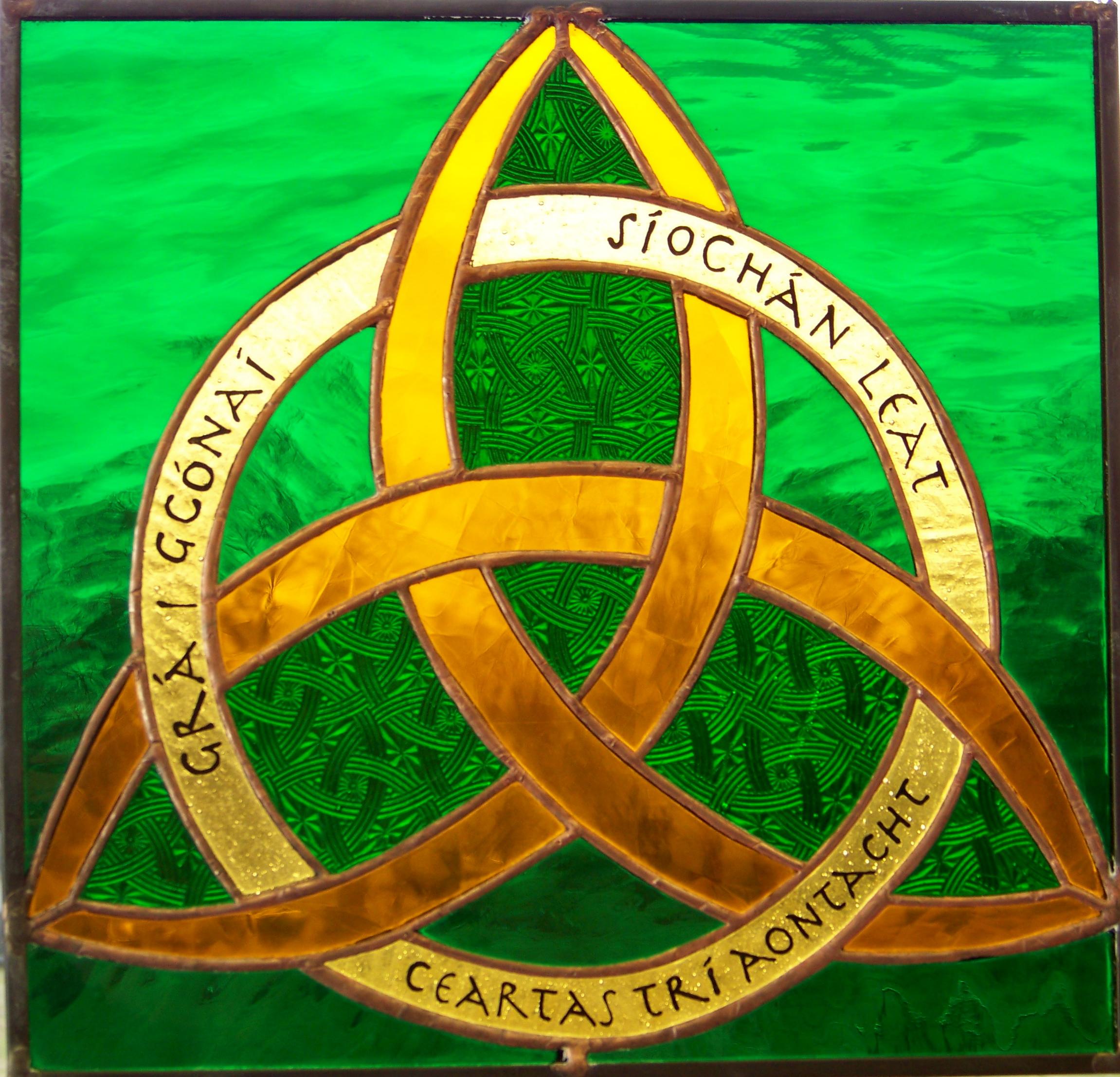 Celtic Knot Wallpapers Desktop - WallpaperSafari