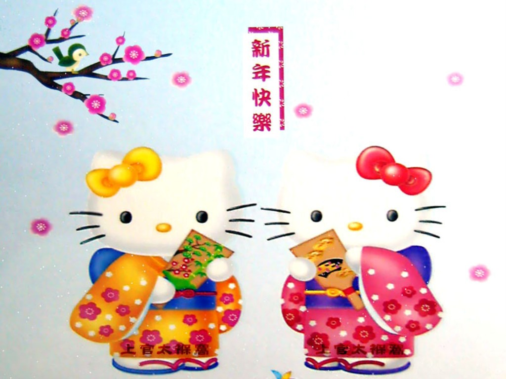 Hello Kitty   Hello Kitty Wallpaper 182076 1024x768