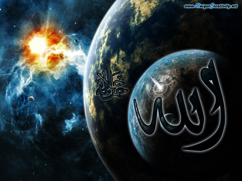 [50+] Most Beautiful Allah Muhammad Wallpaper On