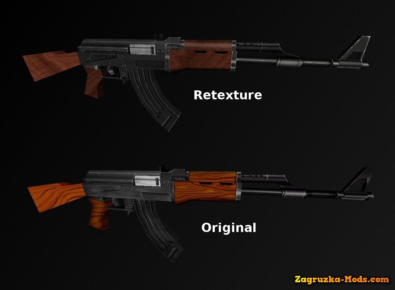 Download Default AK47 Retexture HD for CSGO 1280x940