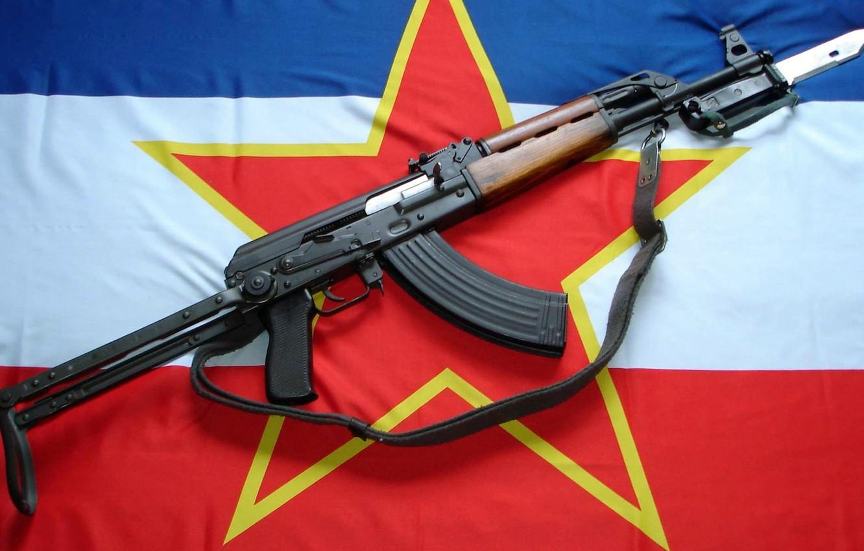 Wallpaper flag Yugoslavia Serbian company 62 mm machine gun 1332x850
