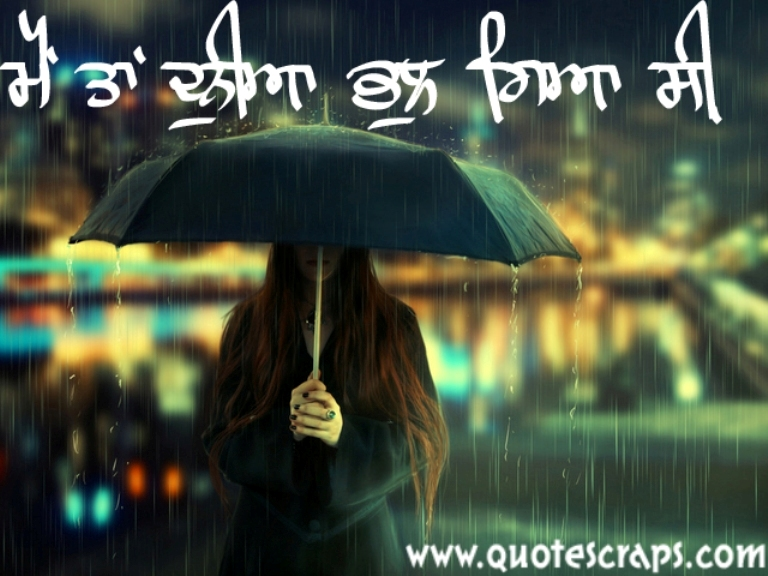 Free download wallpapers love wording wallpapers sad love wording.