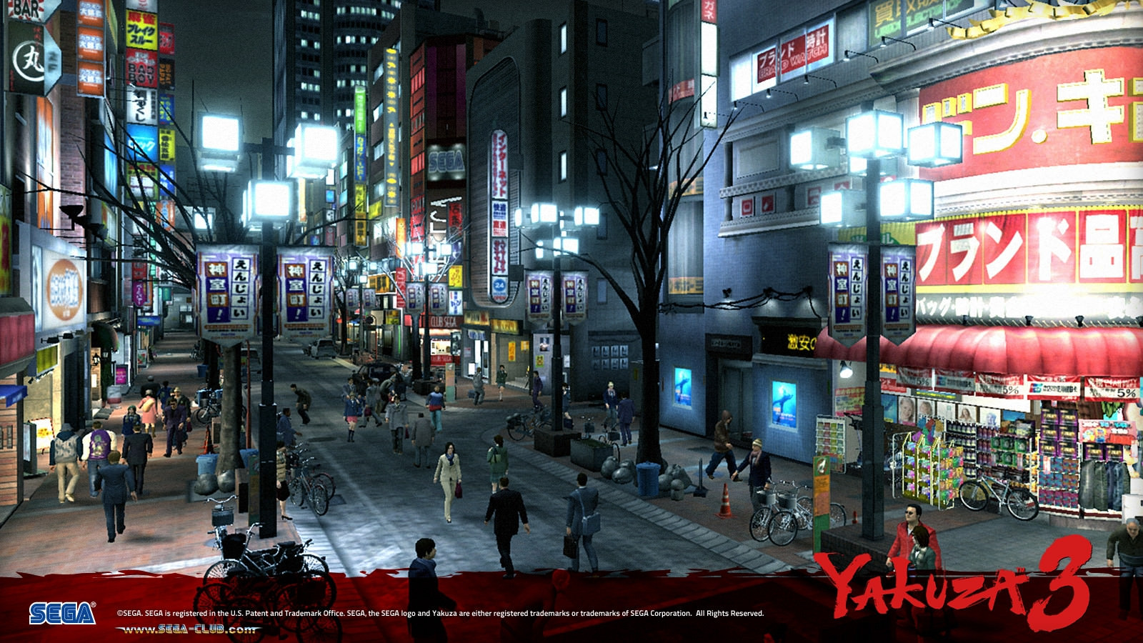 Yakuza 3 Wallpapers   Top Yakuza 3 Backgrounds   WallpaperAccess 1600x900