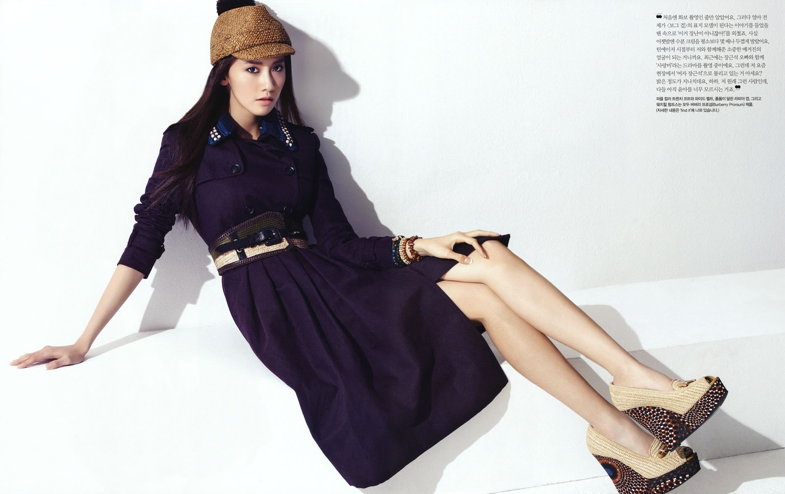 snsd yoona vogue girl wallpaper hd snsd yoona vogue girl 1600x1007