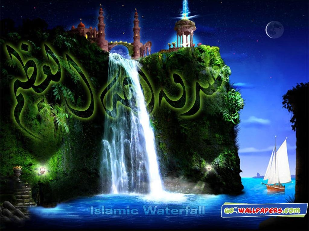 [47+] Allah Name Wallpaper 2015 on WallpaperSafari