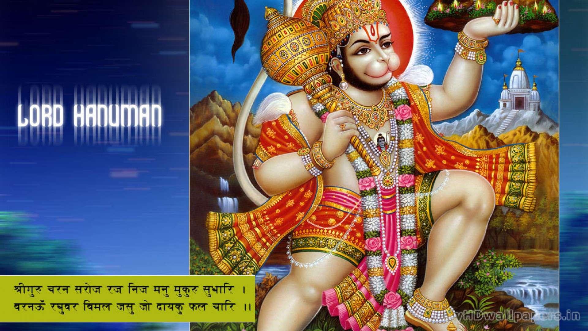 Free download Hanuman Wallpaper Full Size Desktop Hd ...