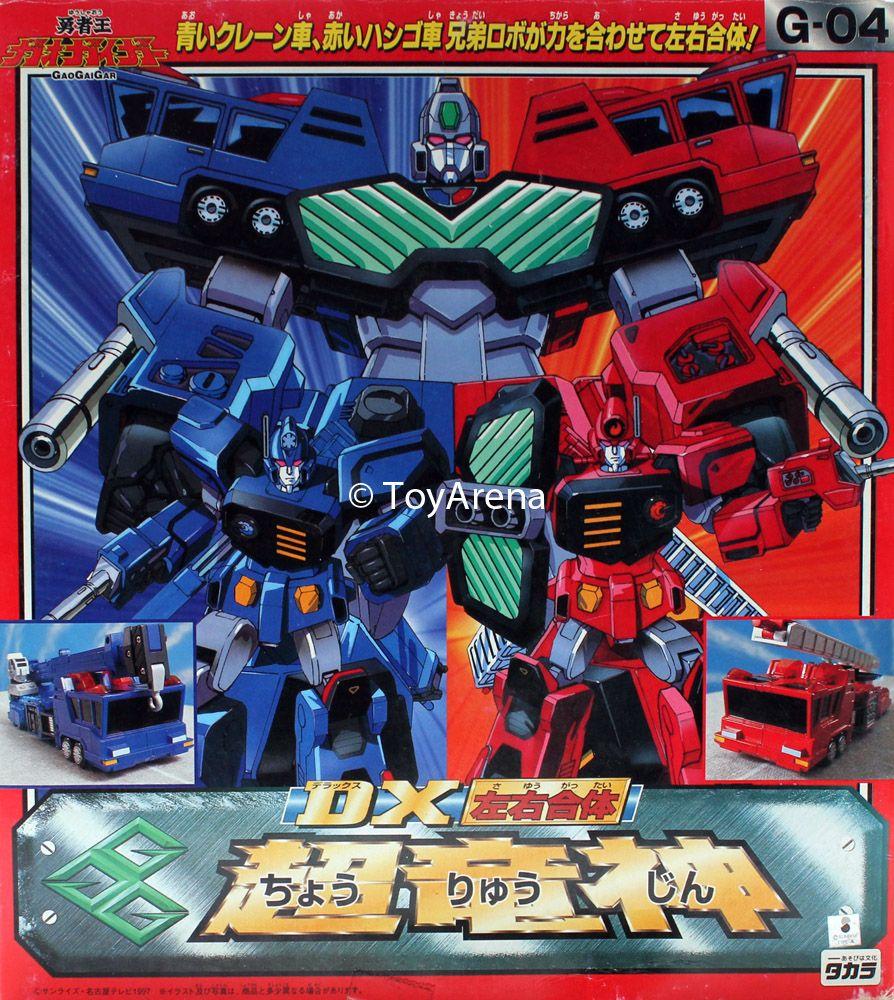 dx the king of braves gaogaigar g04 choryujin hyoryu enryu set 894x1000