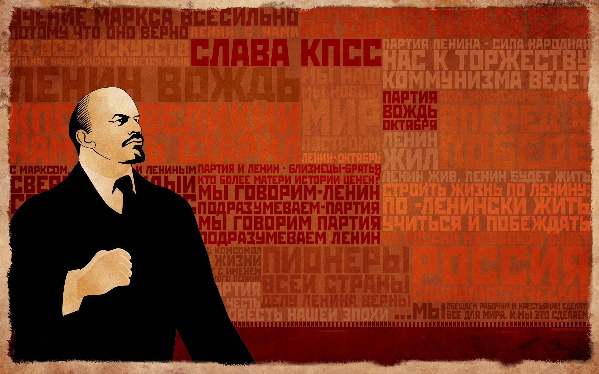 47] Vladimir Lenin Wallpaper on WallpaperSafari 1920x1200