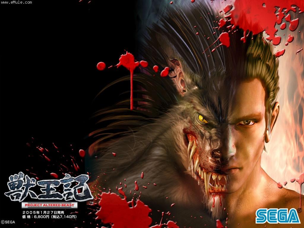Altered Beast Wallpaper Sega Wallpapers 1024x768
