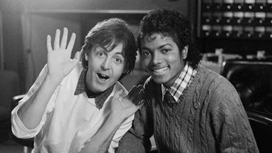 Michael Jackson Leave Me Alone Official Music Video Auto Design Tech 1120x630