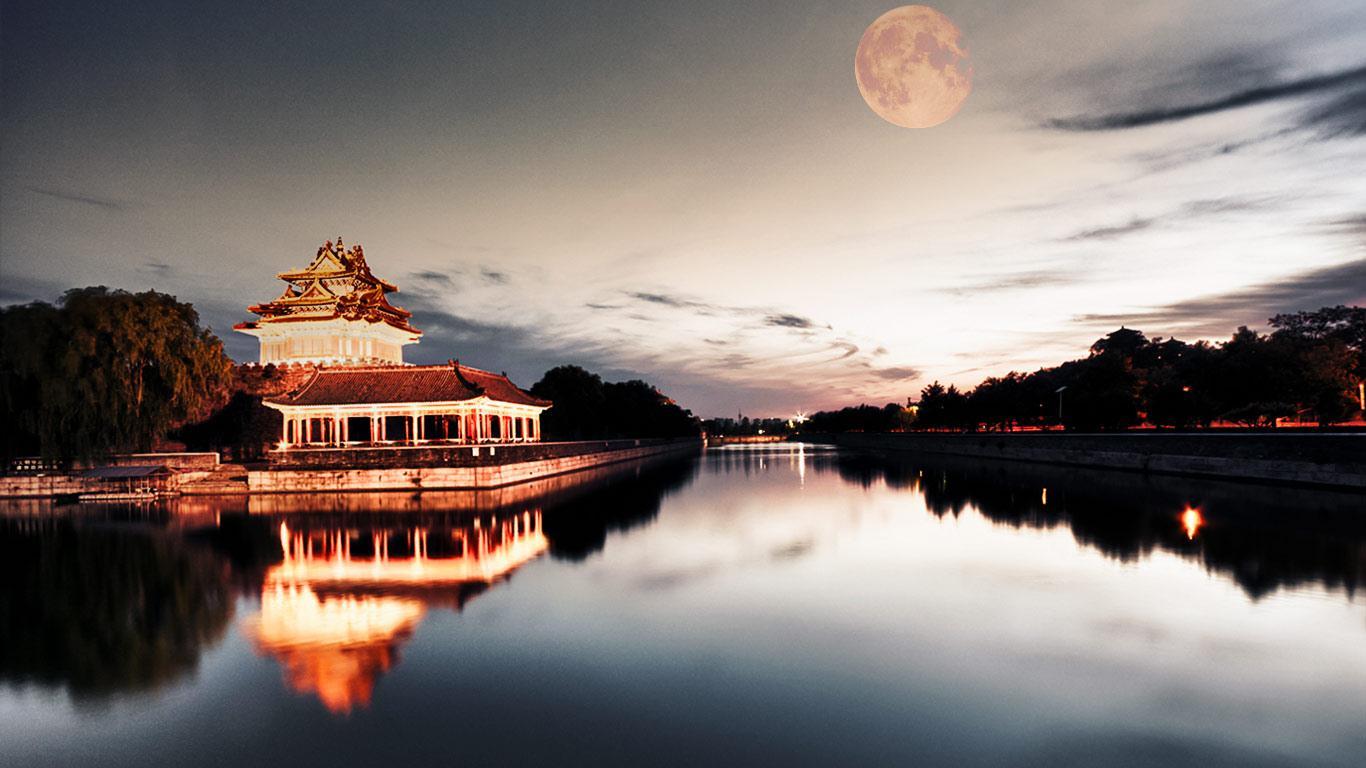 Bing Moon Wallpaper