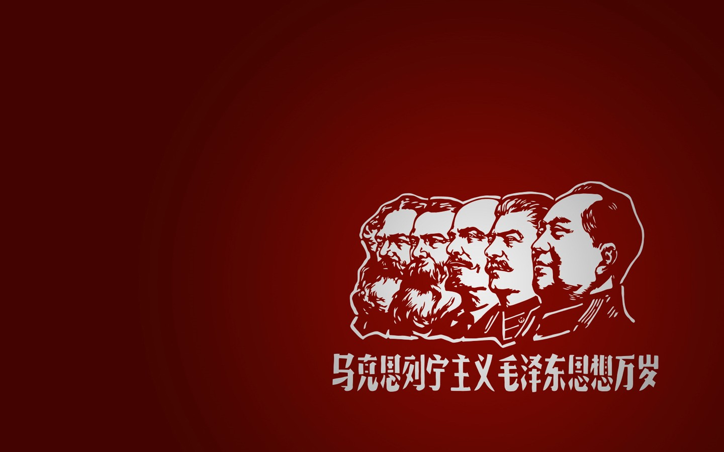 founding Fathers Of Communism Wallpapers HD Desktop and 1440x900