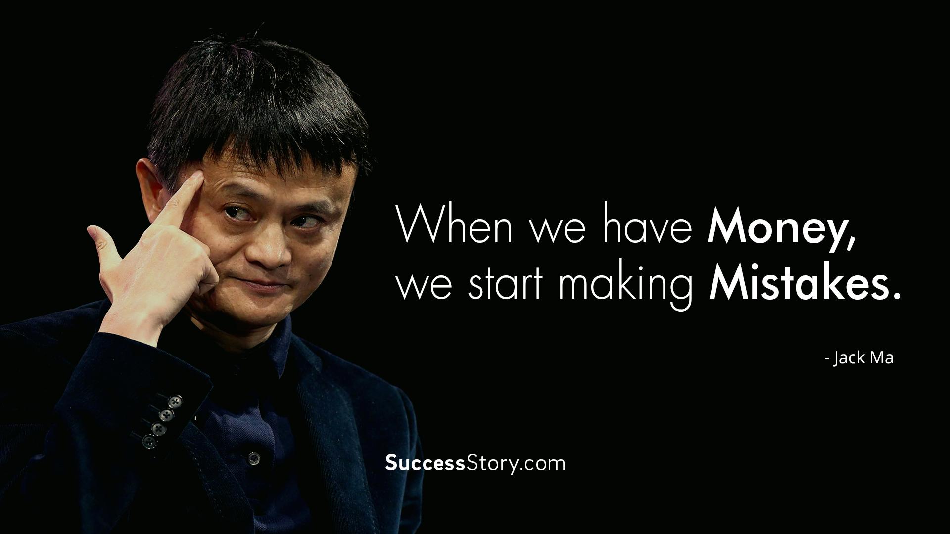 Jack Ma Wallpapers Wallpapersafari