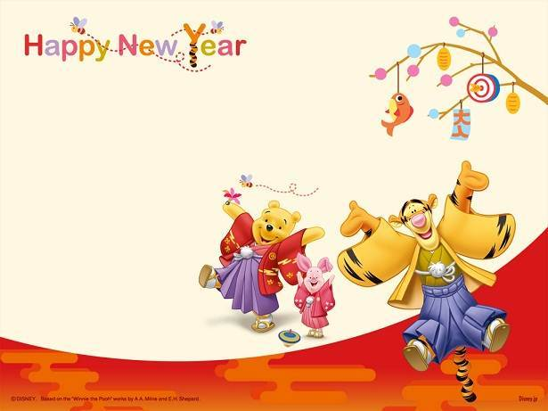 Disney New Year HD Wallpapers HD Wallpapers Backgrounds 615x461