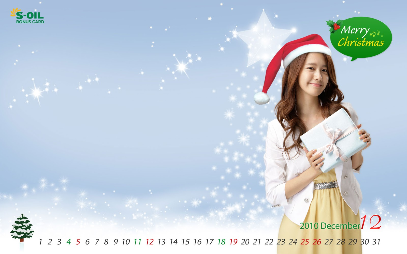wallpaper hd 2 snsd yoona wallpaper hd 3 1600x1000