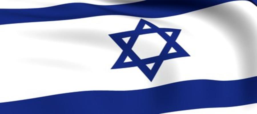 jewish flag wallpaper of - photo #18