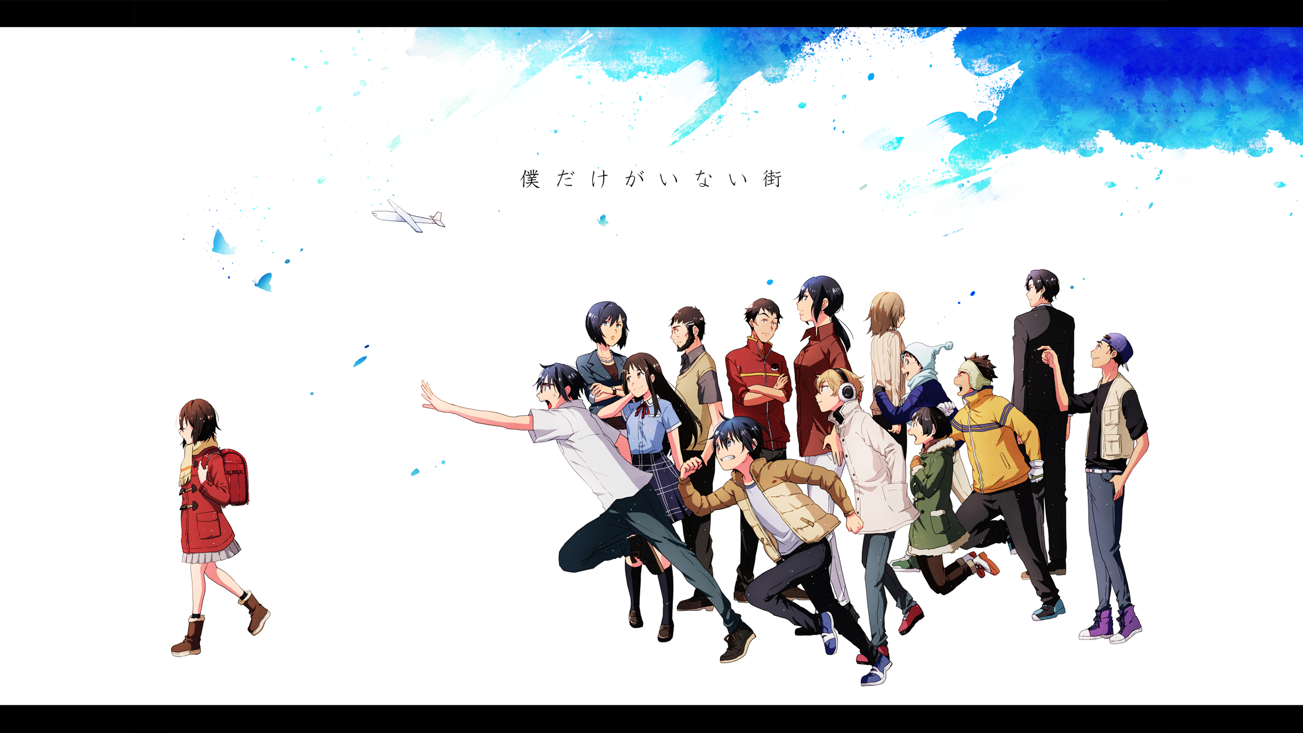 ERASED Full HD Wallpaper and Background 2560x1440 ID 2560x1440
