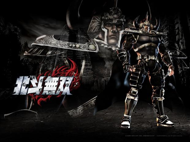 Fond dcran du jeu Fist of the North Star Kens Rage   1600x1200 620x465