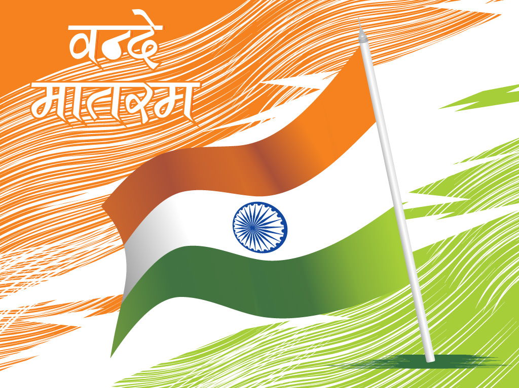15 August Wallpaper and Images Download Independence Day 1024x767