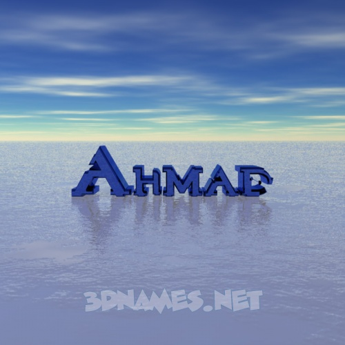 Preview of Horizon for name Ahmad 500x500