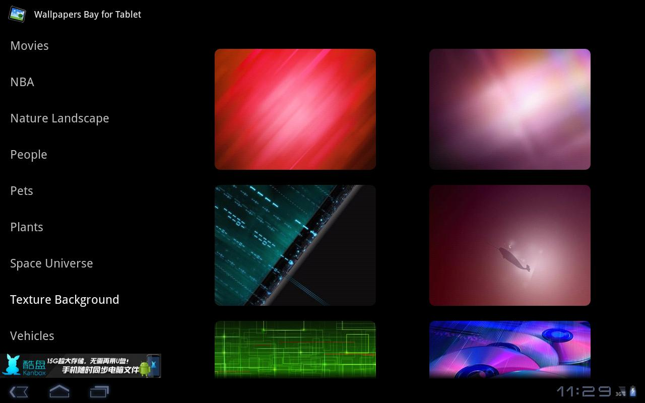 online wallpapers application that provide you high quality hand 1280x800
