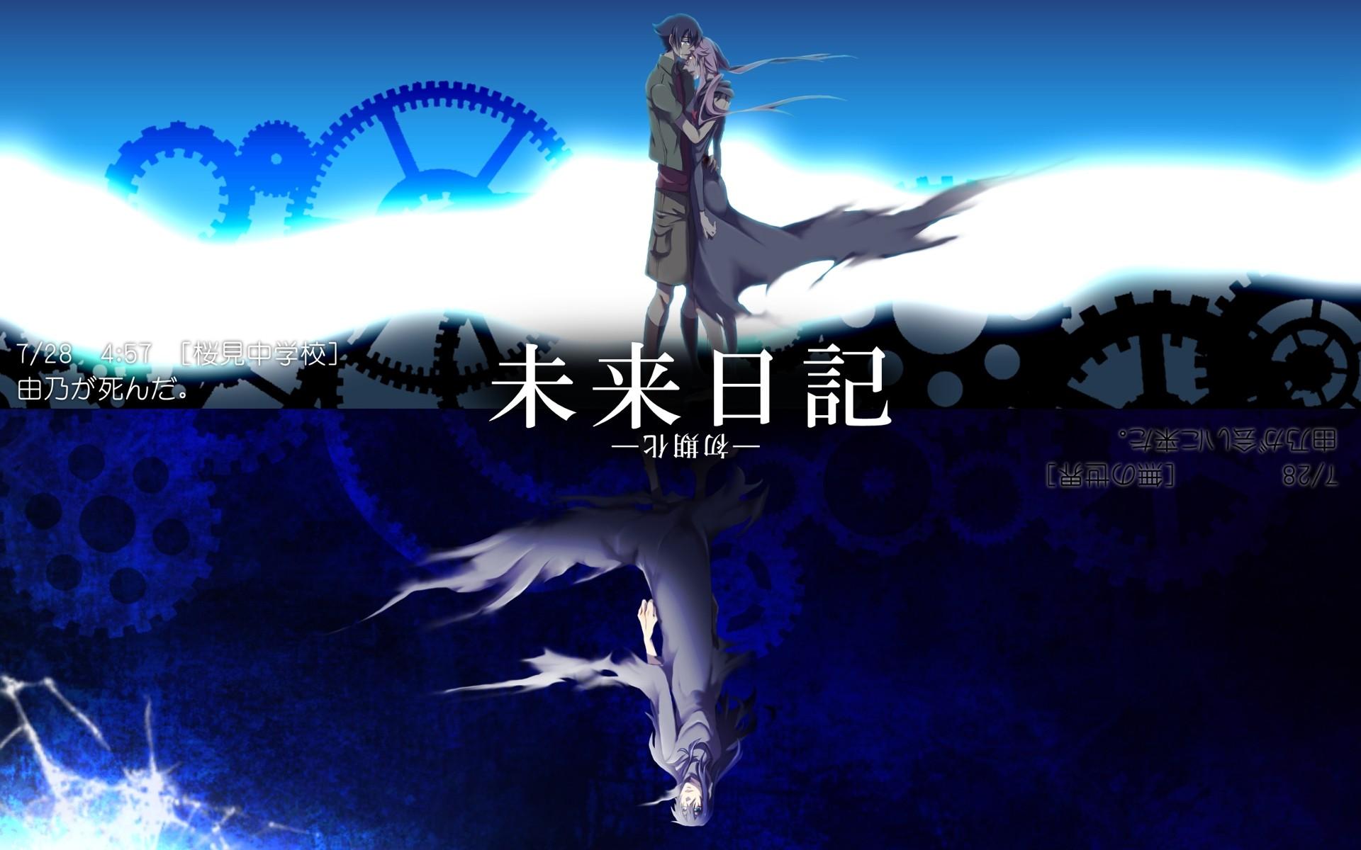 Gasai Yuno Yukiteru Amano Mirai Nikki Wallpapers Hd: Future Diary Wallpaper HD