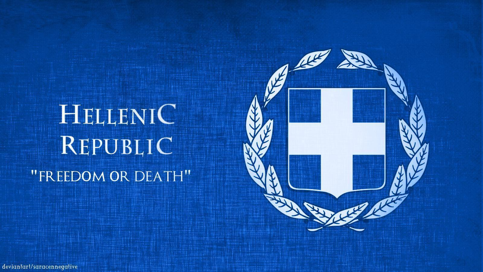 Greek Flag Wallpapers 1600x900