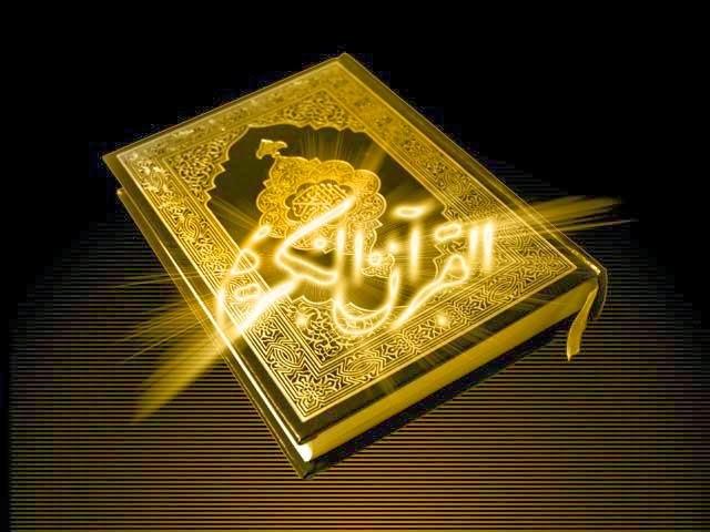 Free download al quran karim wallpapers al quran karim