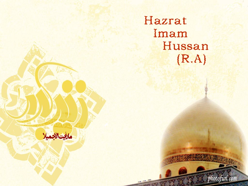 shia wallpapers islam - photo #40