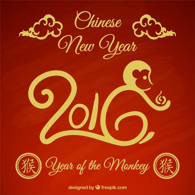 45 Chinese New Year 2016 Wallpaper On Wallpapersafari