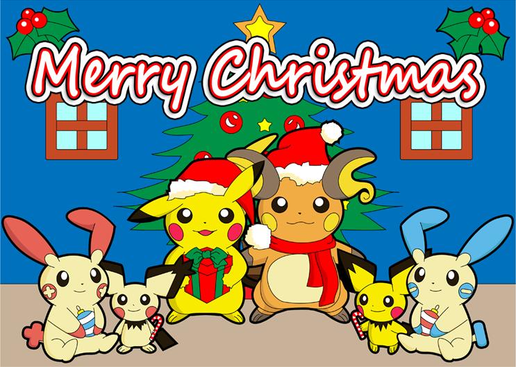 Рождественские квест онлайн о