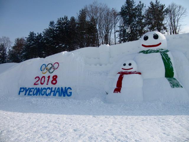 Pyeongchang 2018 640x480