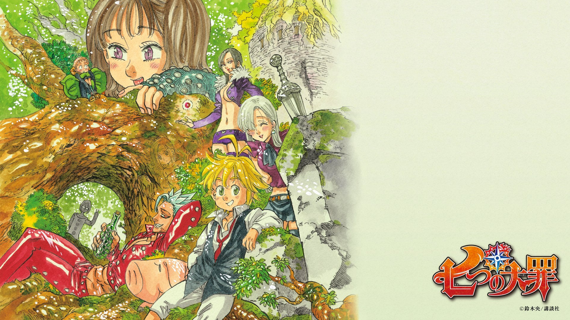 Free Download The Seven Deadly Sins Wallpaper 1920x1080 602862