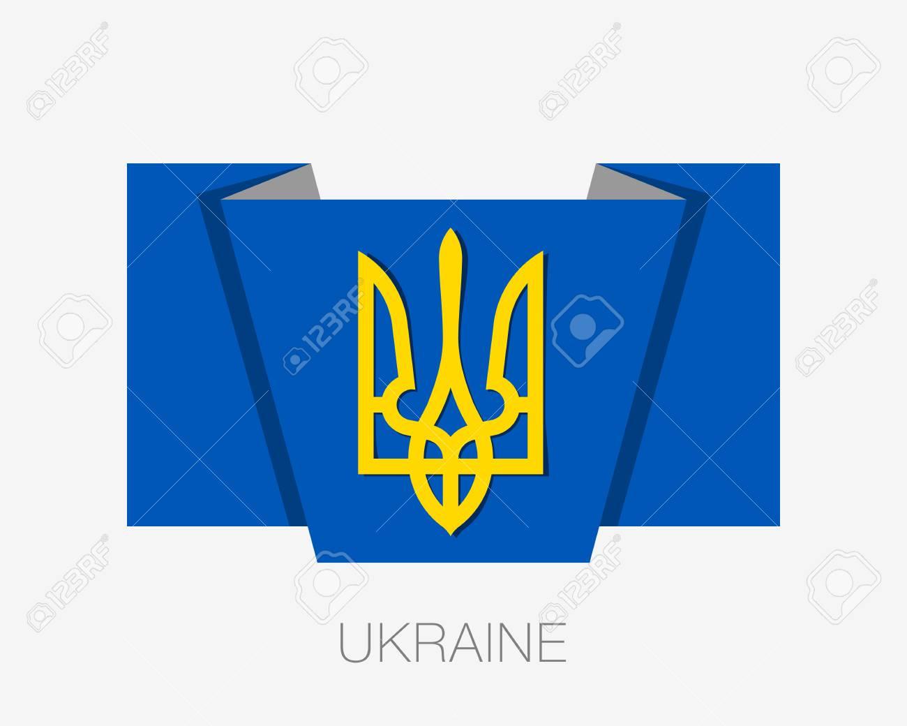 Tryzub Trident National Symbols Of Ukraine Flat Icon Waving 1300x1040