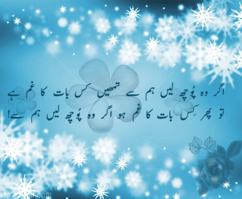 sad urdu poetry full hd Wallpapers 800x656