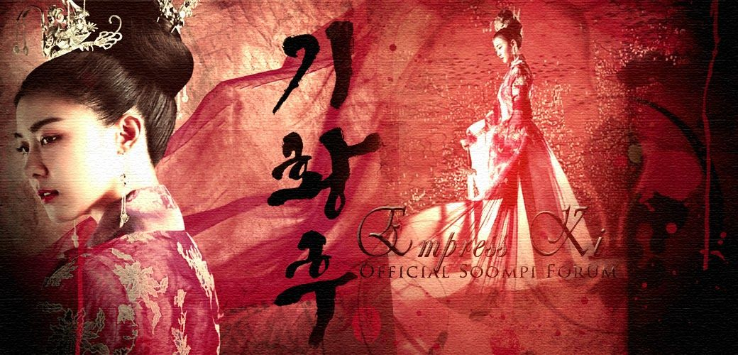 Empress Ki Hangul hanja RR Gi Hwanghu is a 1040x500