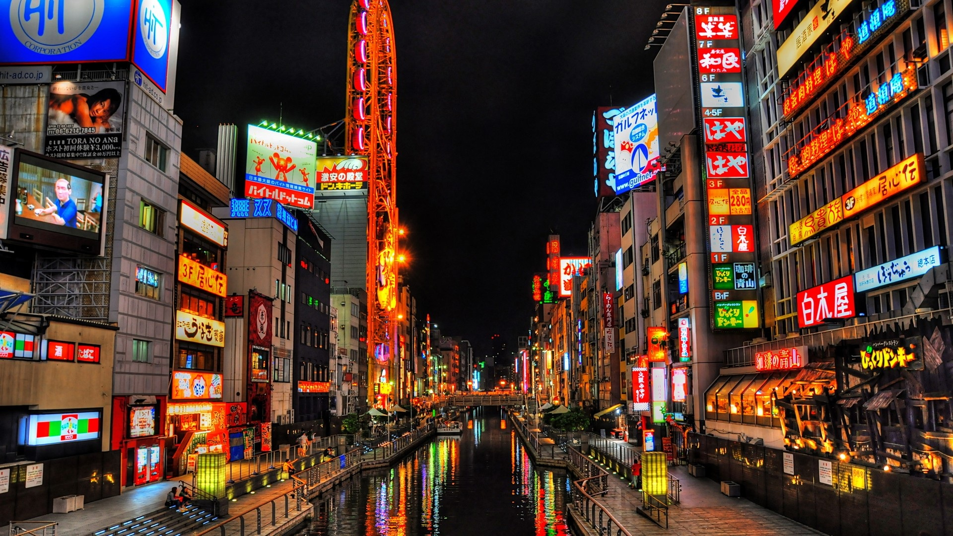 rate select rating give osaka cityscape japan 1 5 give osaka cityscape 1920x1080