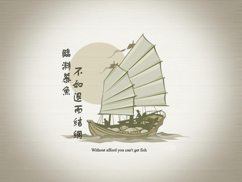 46 Feng Shui Wallpaper For Success On Wallpapersafari