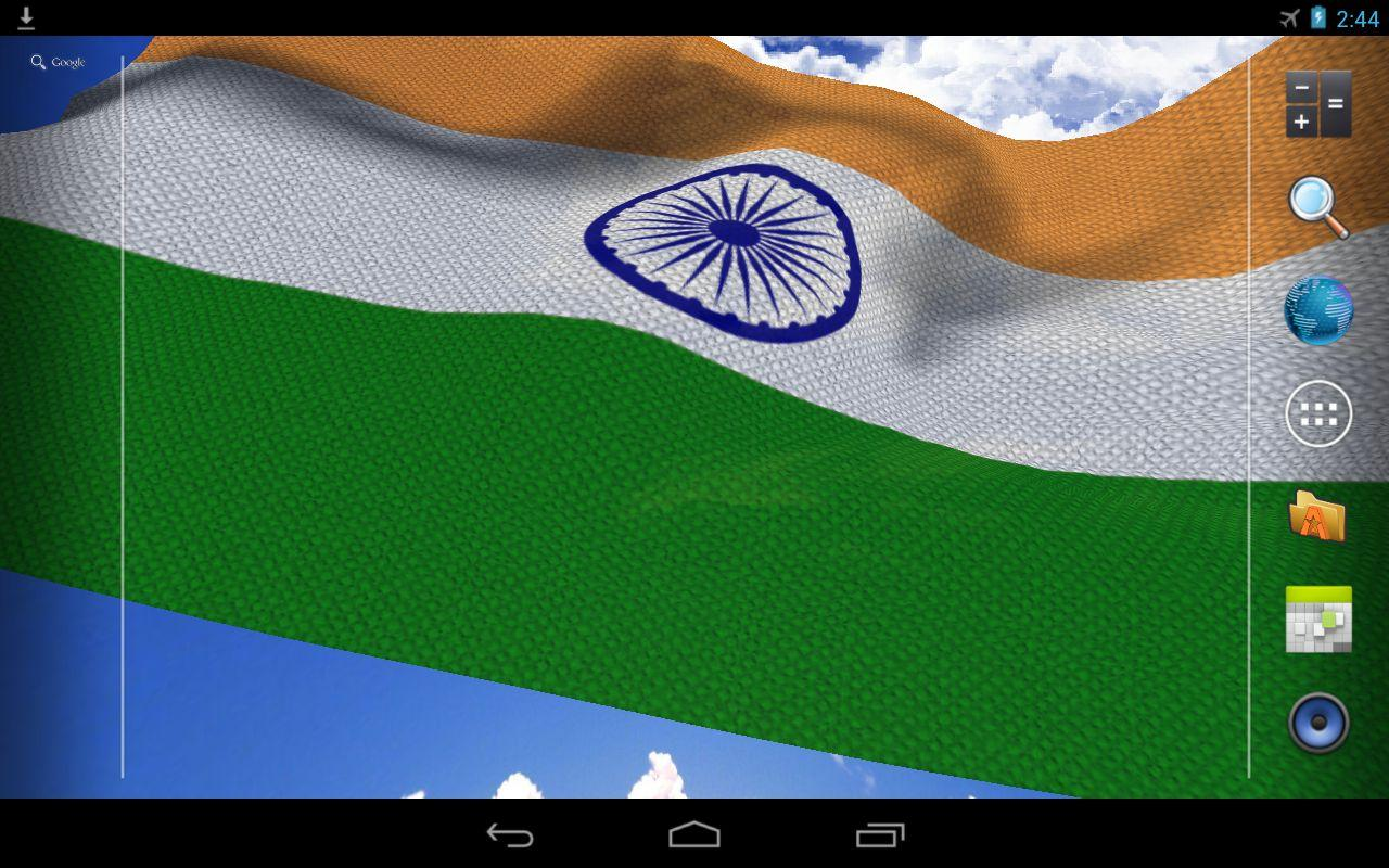 indian flag live wallpaper free download
